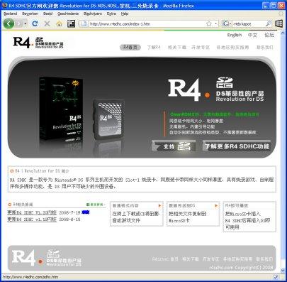 R4DS Loading problem